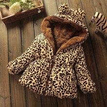 Winter Children Coat Leopard faux fox fur collar coat Jacket Baby Girl Outerwear Hoodies Infant Clothing cashmere Warm Jackets