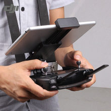 DJI MAVIC PRO Black Foldable 360 Degree Rotation Mobile Tablet Transmitter Remote Control Holder Mount Bracket