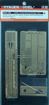 KNL HOBBY Voyager Model PEA158 3 chariot M / N-side additional armor metal etched pieces