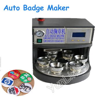 58MM Automatic badge machine Button Making Machinery pressing badge maker 1pcs Free shipping by DHL