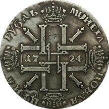 Россия 1 рубль Петр I Солнечный рубль 1724 латунный посеребренный копия монет