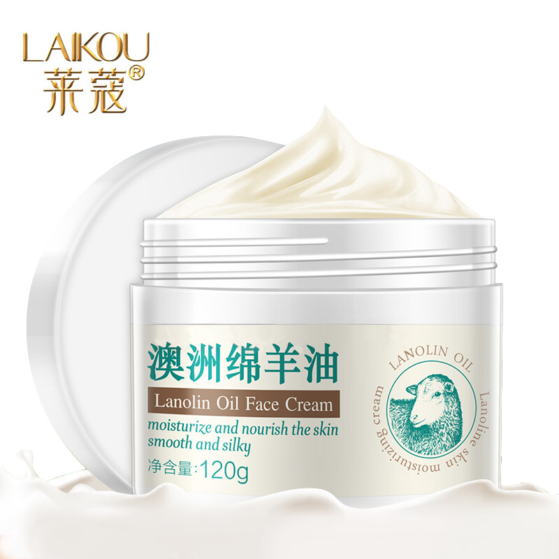 LAIKOU Sheep oil Essence Nourish Cream Moisturizing Cream Improve Dry Face Skin Care Whitening Facial Care Face Cream 120g bisutang horse oil essence skin care set oil control face cleanser moisturizing whitening toner face cream serum eye cream