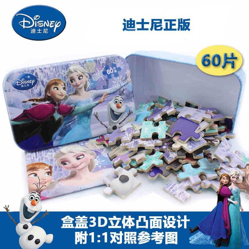 Disney мультфильм анимация Пазлы 2018 детей новые подарки 60 шт. Замороженные Олово паззлы одежда для малышей Пазлы игрушки