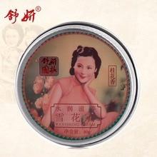ShuYan Brand face cream Oil-control cosmetic snow white Face cream skin care ssential oil whitening cream skin moisturizing