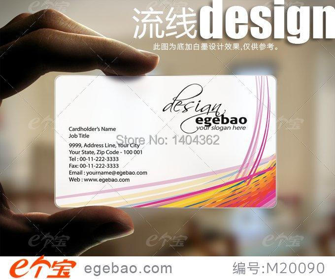 Custom design 500 pcslot custom business cards visiting card custom design 500 pcslot custom business cards visiting card printing transparent pvc business card free design no2139 in business cards from office reheart