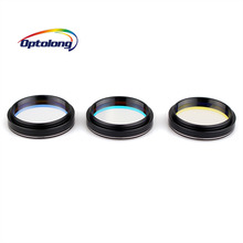 OPTOLONG 1.25″ Filter H-Alpha 7nm SII-CCD 6.5nm OIII-CCD 6.5nm Narrow Band Astronomy Telescope Filters Kit for Deep Sky LD1013A
