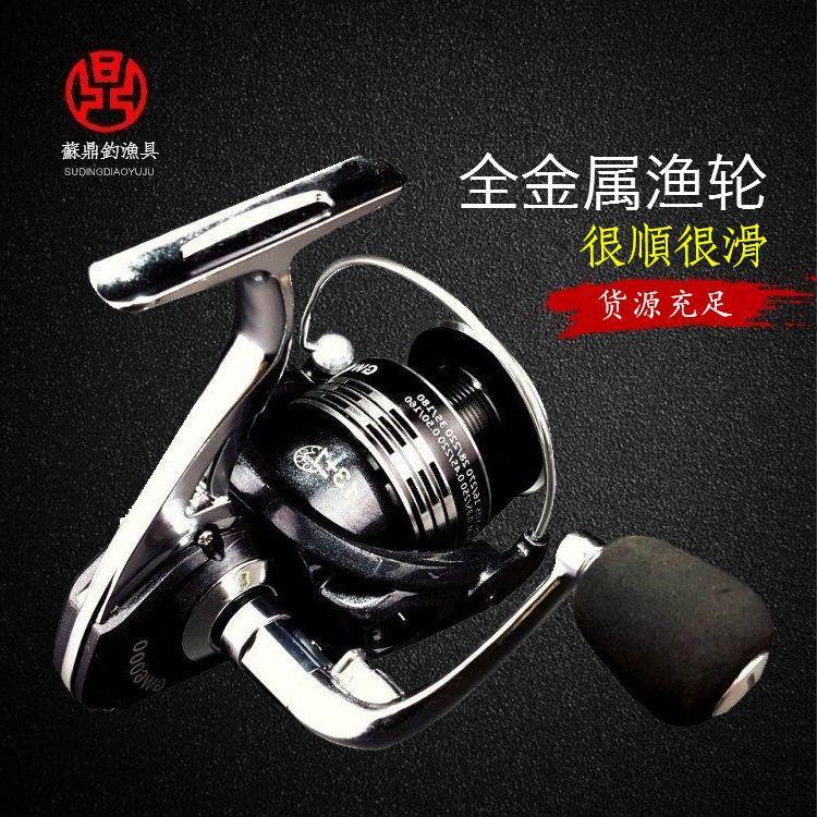 2018 full metal fishing reel fish reel reel spinning wheel road Asia no gap fishing line fishing gear