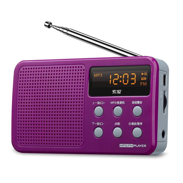 Envío Gratis Portable Sintonización Digital Receptor LCD TF Reproductor de MP3 REC FM AM SW Radio de Banda Completa