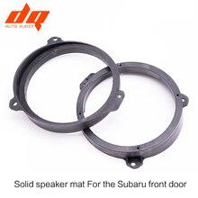 """Твердый 1 пара 6,"""" Черный Автомобильный Динамик разделитель для Subaru Forester передняя дверь стерео Рог переоборудование кольца коврик Крепление 6,5 дюймов держатель"""