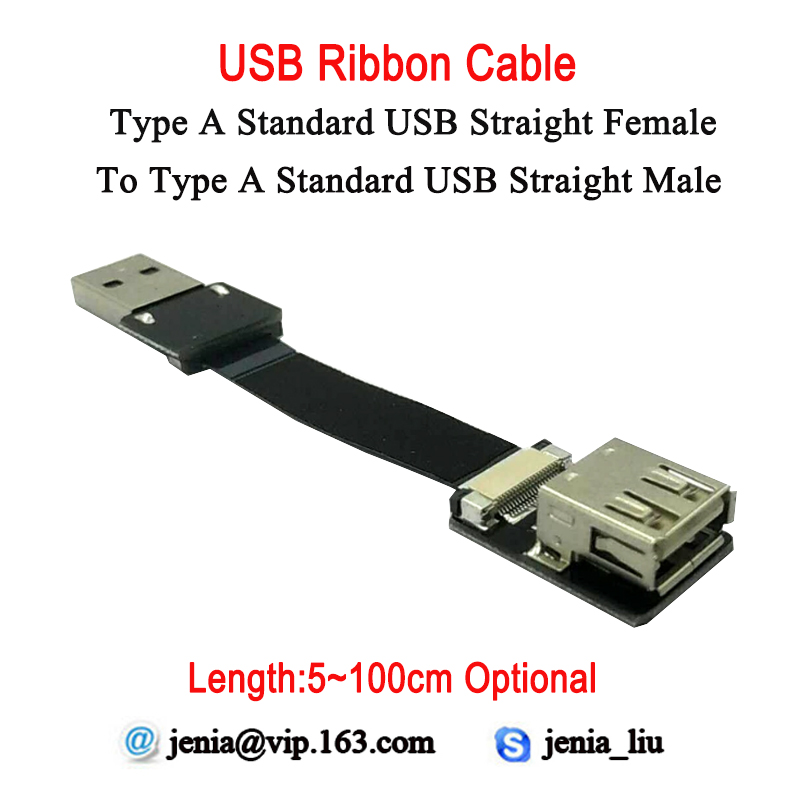 5CM To 100CM USB Flat Ultra Thin Ribbon Cable Straight Type A Female To Male Type A Straight Connector Converter Adaptor