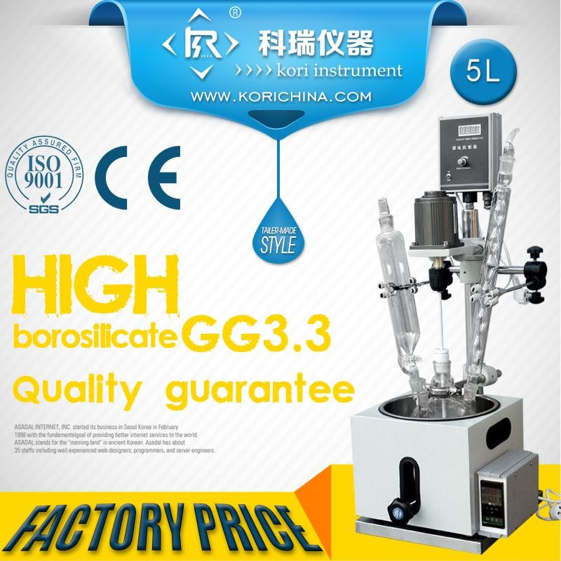 Distillation chemical Glass Separator with condensor with SUS304 Water/Oil heating Bath with manual-hand lift/Glass Reactor ce approved 5l lab glass vacuum reactors with intelligent temperature controller with condensor w sus304 heating bath for pilot