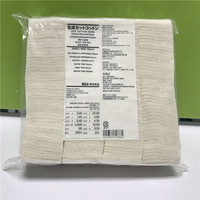 ECT Newest Package Muji Organic Cotton 60 50mm 180pcs For Electronic Cigarette RDA RTA Atomizer Coils