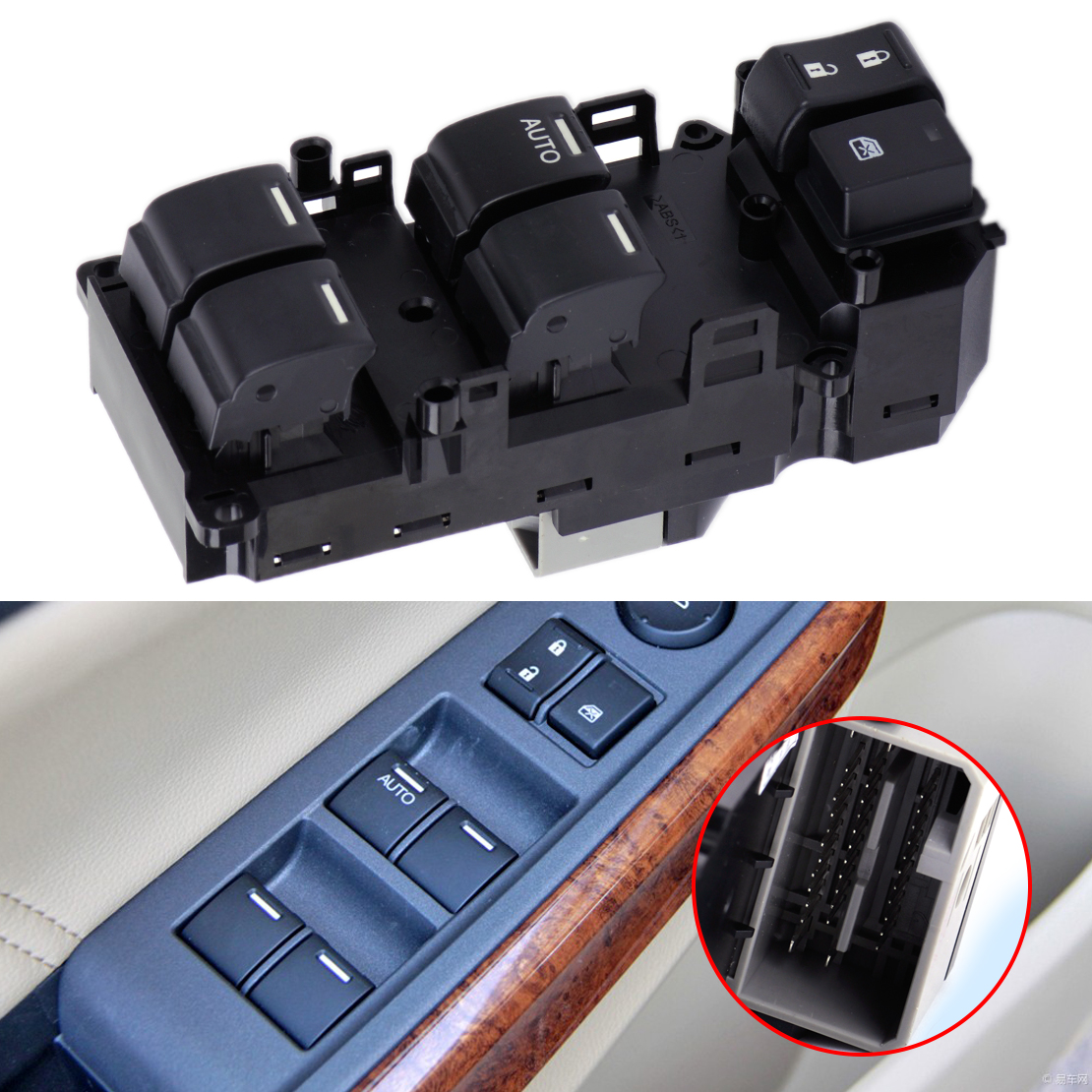 CITALL Front Left Driver Side Master Power Window Switch 35750-TBD-H13 Fit for Honda Accord 2008 2009 2010 2011 for hyundai elantra front left driver side master power window switch 2001 02 03 04 05 2006 93570 2d000