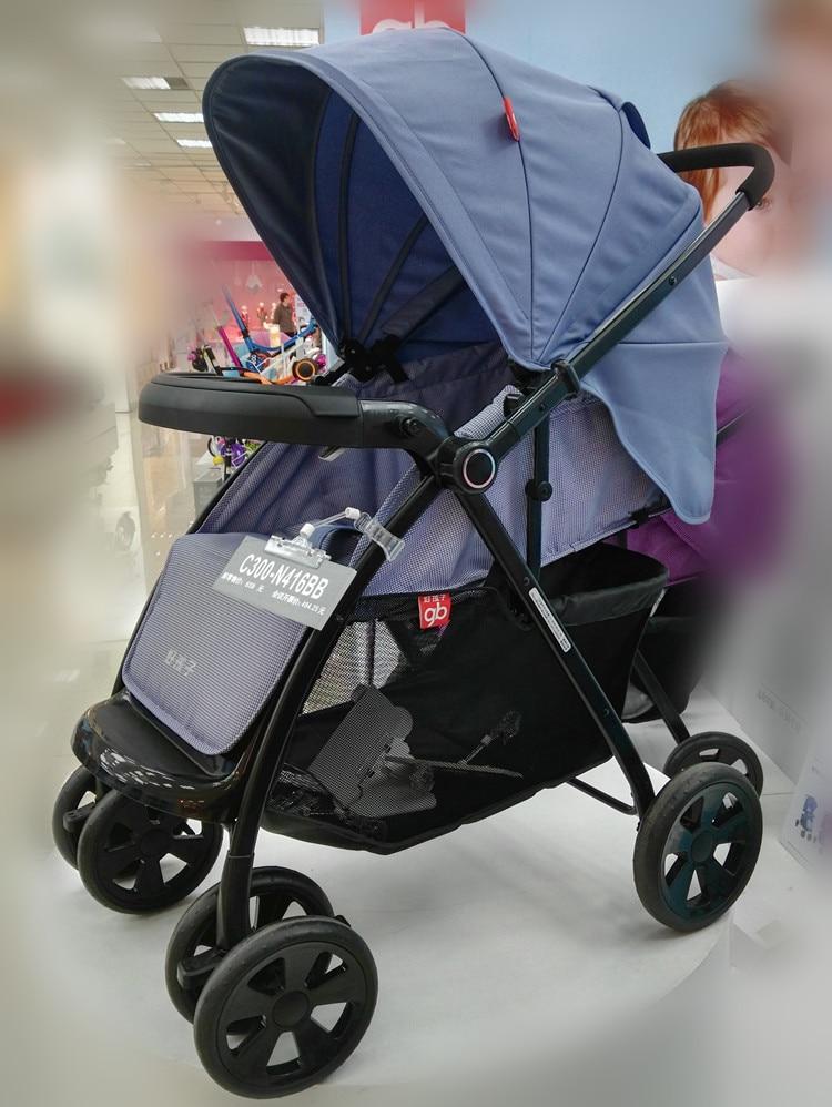 Multi Functional  In  High Landscape Baby Stroller Travel System