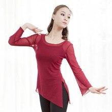 women dance T shirt long lyrical tops sheer mesh ballet ballerina clothing wear adult