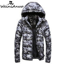 WEINIANUO New Fashion Men's Winter Jacket Warm Camouflage Coats Hooded Outwear Casual Parka Male Solid Winter Coat Plus Size 290