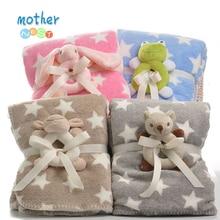 75*100 Baby Blanket Coral Fleece Envelope Newborn Breathable