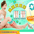 Dispositivo de massagem rolo de pele para emagrecimento massager do pé da perna anti celulite perder peso saúde cuidados com os pés produtos de beleza de emagrecimento