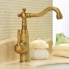 Free shipping Bathroom BasinFaucet Antique Bronze Finish Swivel Bathroom Basin Sink Mixer Tap Toilet Water tap H5856