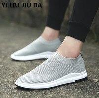 Лидер продаж, модная весенне-летняя мужская обувь, повседневная Летняя мужская дышащая удобная обувь без шнуровки, zapatos mujer ** 871