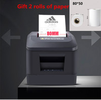 Gift 2 rolls of paper pos Ticket printer High quality 80mm thermal receipt printer automatic cutting USB port or Ethernet