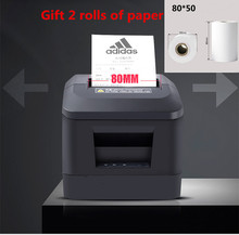 цена Gift 2 rolls of paper  pos Ticket printer High quality 80mm thermal receipt printer automatic cutting USB port or Ethernet онлайн в 2017 году