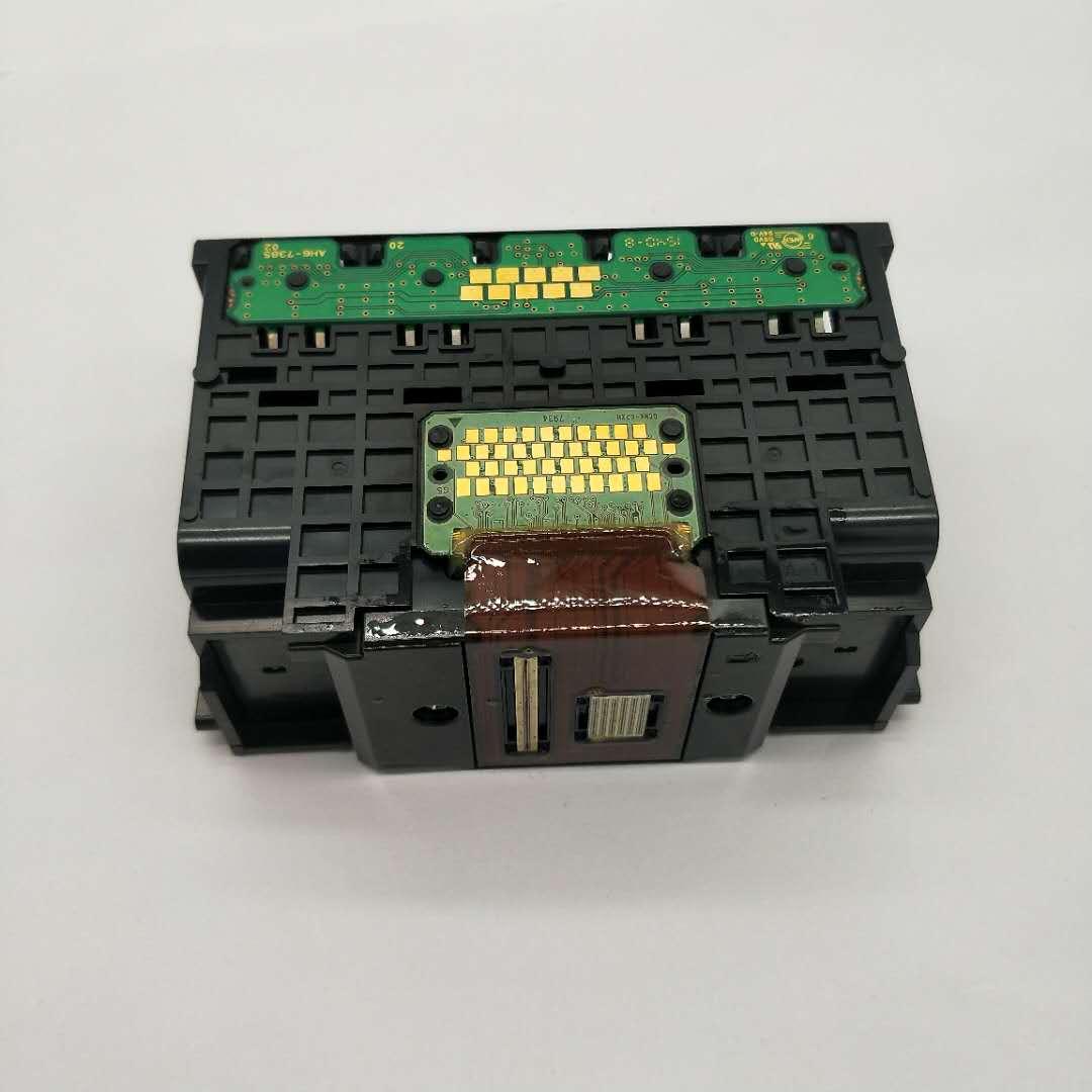 Tête d'impression QY6-0087 pour CANON MAXIFY MB2050 MB2350 MB5050 MB5350 MB2110 MB2710 avec imprimante adaptateur