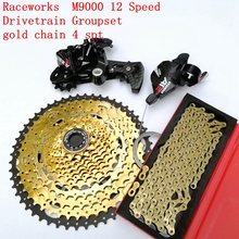 Raceworks  1x12 Spd SL-M9000-R CN/CS-M9100 RD-M9000-SGS 11-50T 4 piece Set SunRacc MZ 12 Speed Drivetrain Groupset цена и фото
