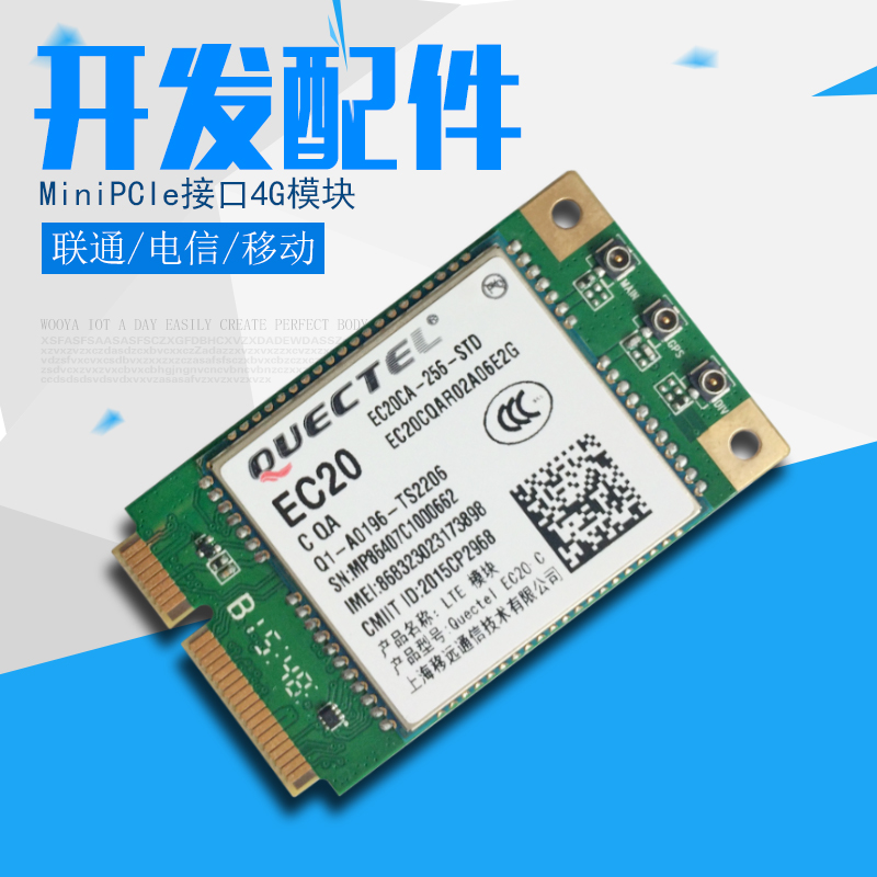 OpenWrt development accessories EC20 4G full CNC module 5 MINI-PCIE version with GPS