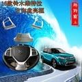 For Suzuki Vitara 2016 Accessories 2015 Steering Wheel Cover abs Chrome Vitara Steering Wheel Moulding Car Styling Sticker 3pcs