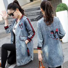 Women Basic Coat Denim Jacket Women autumn Denim Ja
