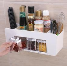 2018 Creative Condiment box set Salt tank  Oil pot Seasoning bottle/box Kitchen supplies Storage