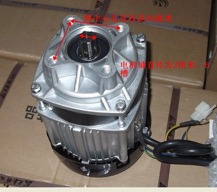 Aimant Permanent DC brushless moteur BM1418ZXF-02 500 w 750 w 1000 w 48 v électrique tricycle accessoires