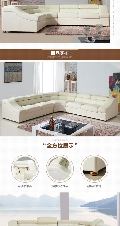 Halbkreis halbmond ledercouchgarnitur, moderne möbel, neues modell ...