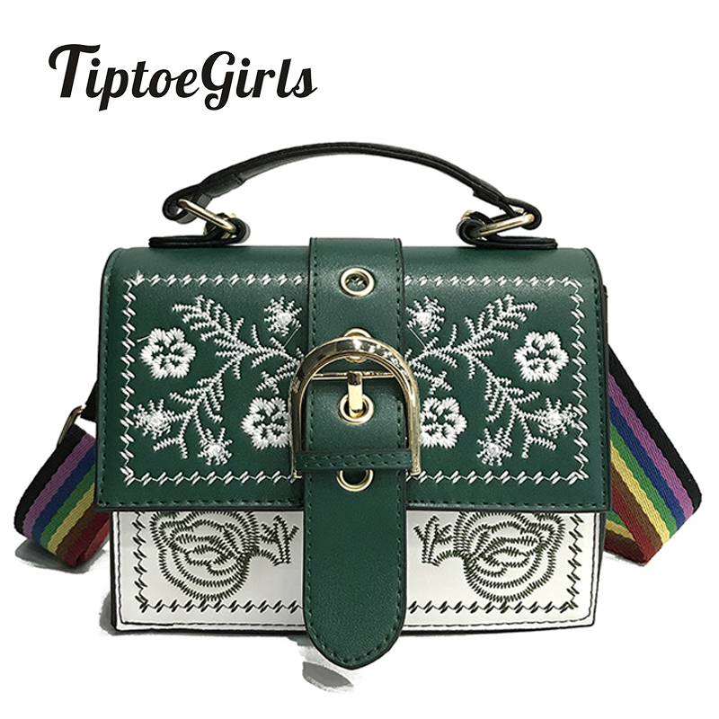The New Wave of Fashion Small Square Package Korean Wild Messenger Shoulder Bag Embroidered Wide Shoulder Straps