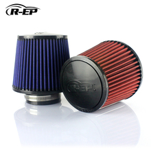 R-EP Car Universal Air Filter 76mm for Supercharger 3inch Cold Air Hood Intake Filtre Cars filtro de ar esportivo Esportivo Kits