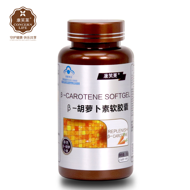 60pcs Natural Plant Beta Carotene Improve Eye Fatigue Poor Dark Eyesight Antioxidant Ease Eyes Aging For