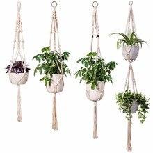 Набор из 4 шт. макраме для растений вешалки ручной работы подвесные сеялки