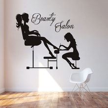 Beauty Salon Wall Art Murals For Living Room Vinyl Wall Sticker Home Decor Self Adhesive Wallpaper Decals Home Goods Accessory(China)
