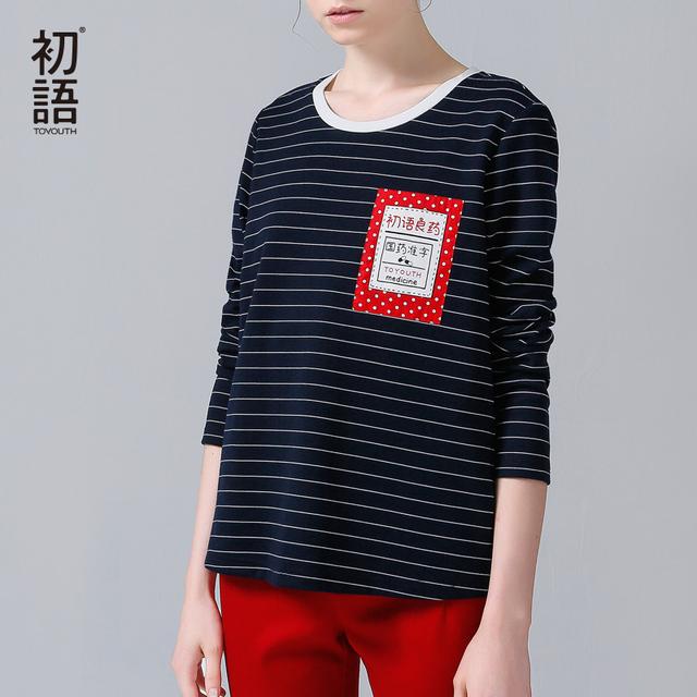 Toyouth 2017 New Arrival Longo T-shirt Outono Mulheres Casual Listrado Impresso O-pescoço Longo Topo