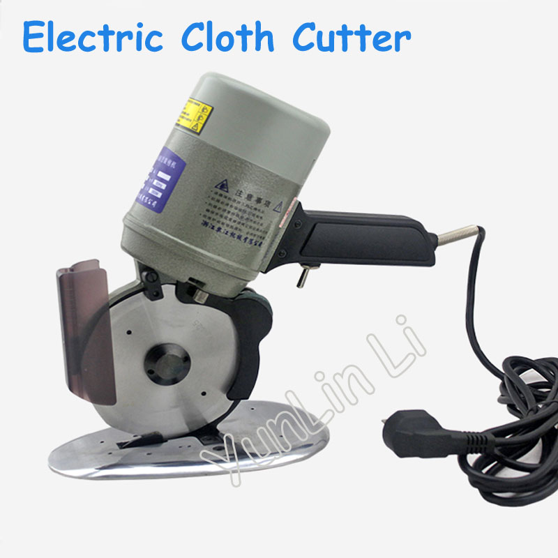 125mm Fabric Scissor Electric Cloth Cutter 220V 350W High Quality Round Cutting Machine YJ 125 in Electric Saws from Tools
