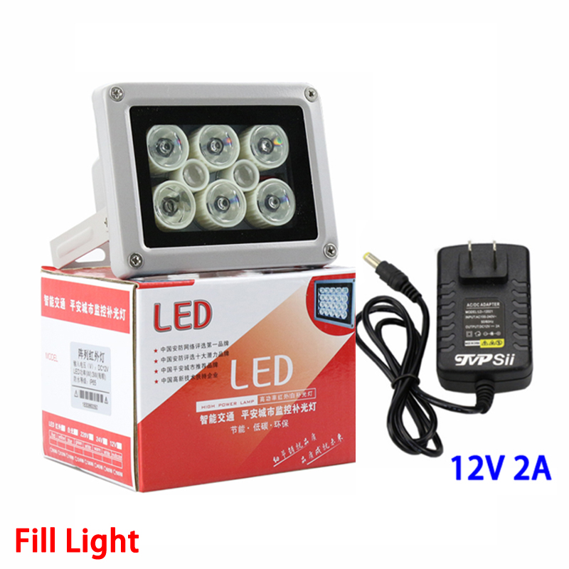 12V 2A Waterproof Surveillance 850nm 8pcs Array IR LED Lamp Infrared Night vision illuminator Lamp Fill Light Free Shipping цена
