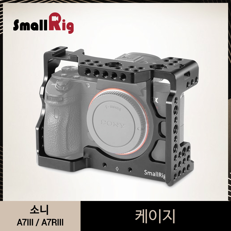 SmallRig A7iii DSLR Cage For Sony A7RIII/A7M3/A7III Camera Cage Stabilizer With Cold Shoe Mount 1/4 3/8 Threaded Holes - 2087