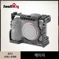 SmallRig A7iii klatki DSLR dla Sony A7RIII/A7M3/A7III klatka operatorska stabilizator z zimna butów zamontować 1/4 3/8 gwintowane otwory-2087