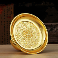 Exquisite Carving Golden Alloy Lotus Fruit Plate Solemn Ceremony Consecrate Buddha Tray Buddhist Temple Decoration