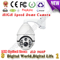 960P cctv IP PTZ high speed dome camera 18X Optical zoom onvif protocol camera excellent surveillance 150M night vision