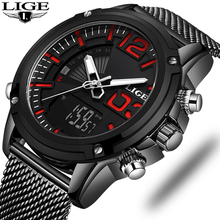 цена NEW LIGE Mens Watches Top Luxury Brand Men Sports Watches Men's Quartz LED Digital Clock Male Full Steel Military Wrist Watch онлайн в 2017 году