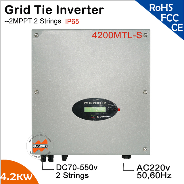 4200W single phase on grid solar inverter 2 MPPT transformerless LCD display with ground fault and grid monitoing IP65