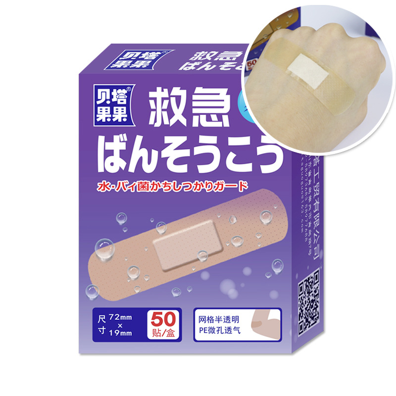 50Pcs/Pack Waterproof Breathable Translucent Band Aid Hemostasis Adhesive Bandages First Aid Emergency Kit For Adult Kids
