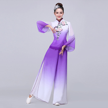 Ancient Chinese Tradition Drum Yangko Dance Costumes Purple National Dancewear V